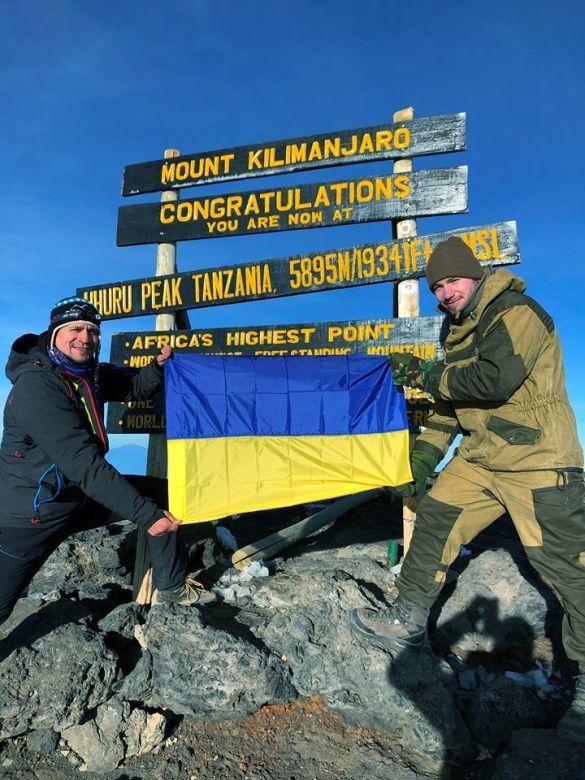 Вершина Кіліманджаро, для блогів_2