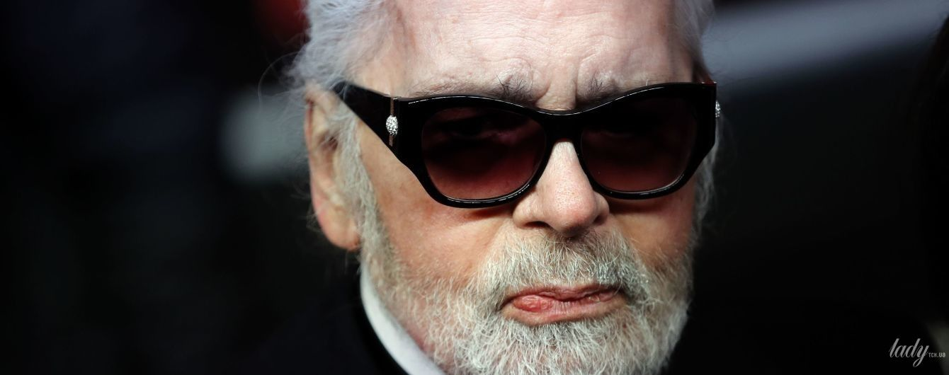 Помер креативний директор Chanel - Карл Лагерфельд