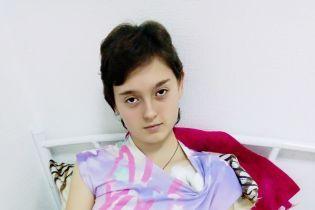 Родина Насті просить фінансової допомоги на її лікування