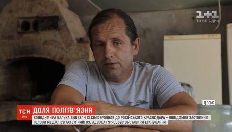 Политзаключенного Балуха вывезли в российский Краснодар - Чийгоз