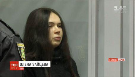 Резонансна ДТП у Харкові: Зайцева у суді пообіцяла ніколи не сідати за кермо
