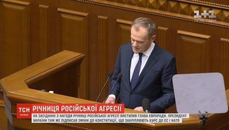 Глава Евросовета Дональд Туск выступил в Верховной Раде на специальном заседании