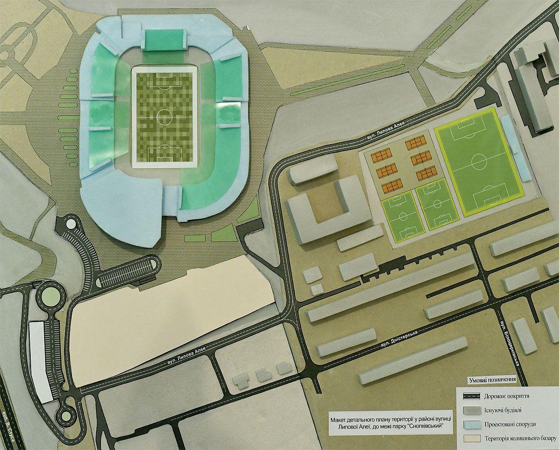 стадіон україна реконструкція