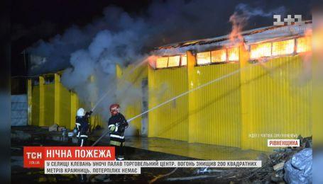 В Ровенской области в селе горел торговый центр