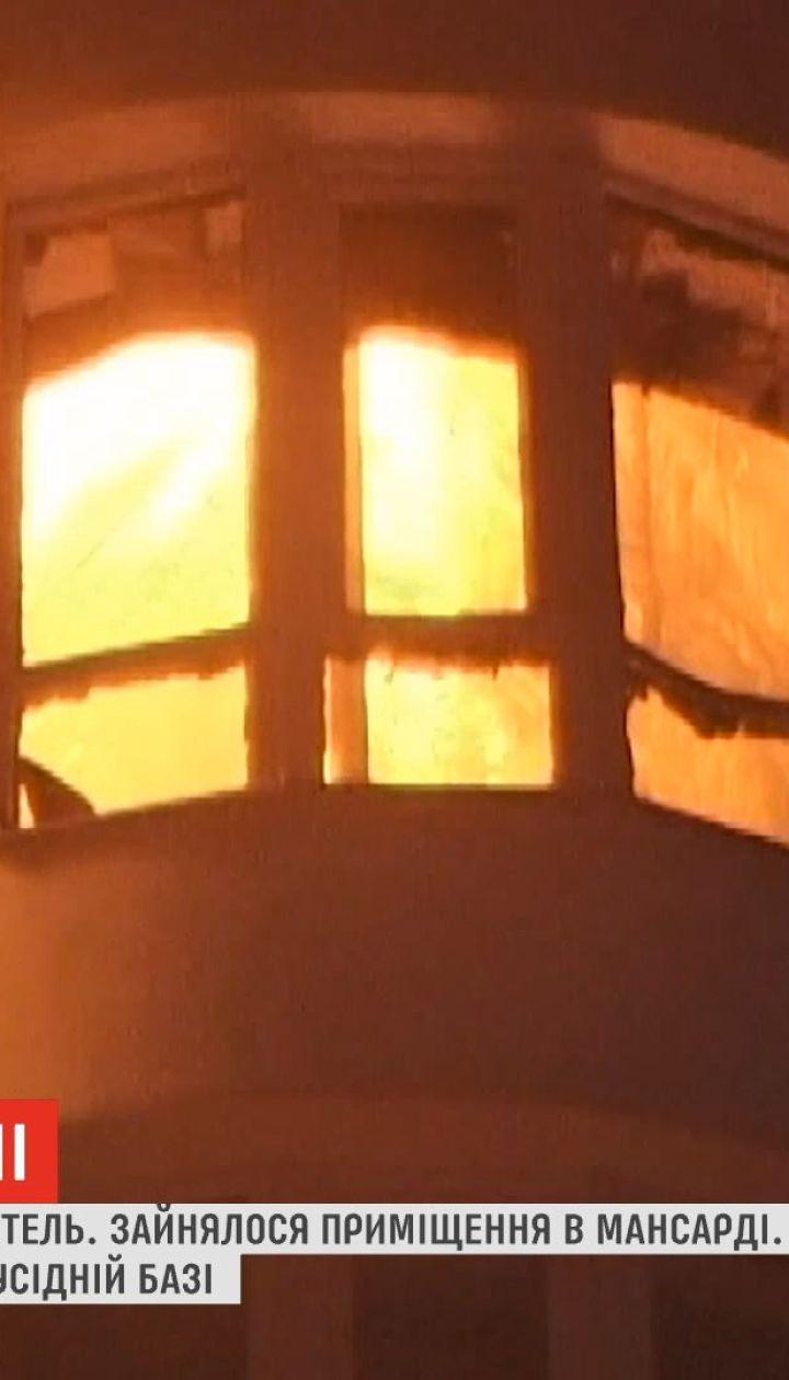 Спасатели шесть часов тушили пожар в отеле на Львовщине