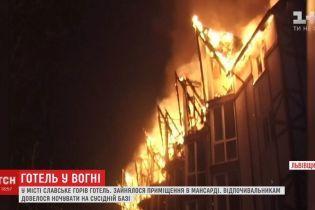У курортному Славському горів готель, заповнений туристами