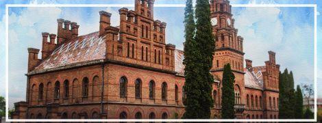 5 веских поводов поехать в Черновцы на 8 Марта