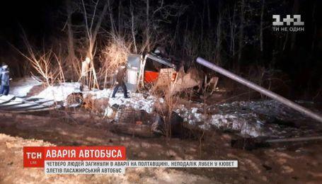 Жуткая авария на Полтавщине: микроавтобус вылетел в кювет и перевернулся