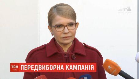 Юлія Тимошенко звинуватила штаб Петра Порошенка у підкупі виборців