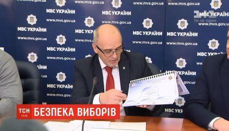 В МВД обещают, что каждый избирательный округ в день голосования будет под охраной