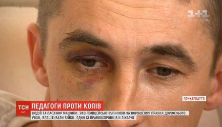 Педагоги против копов: на Прикарпатье директор школы и учитель физкультуры избили полицейских
