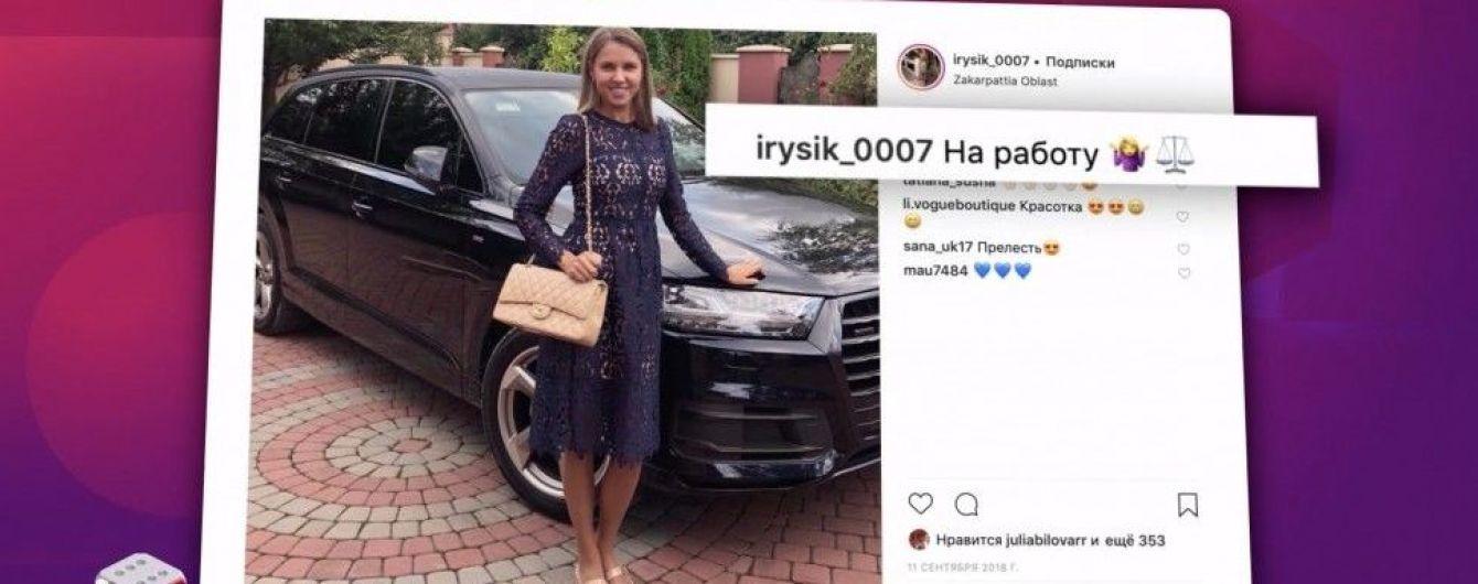 Від Мальдів до Москви: ЗМІ розкрили неофіційні мільйонні витрати дружини прокурора-антикорупціонера