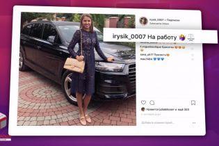От Мальдив до Москвы: СМИ раскрыли неофициальные миллионные расходы жены прокурора-антикоррупционера