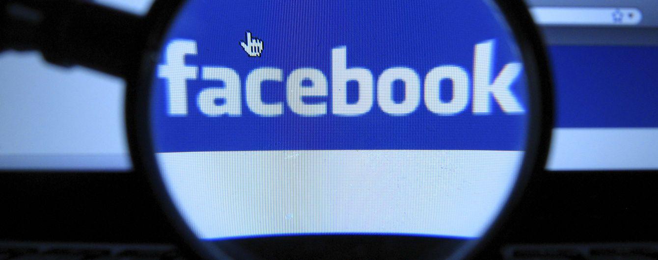 Facebook удалил свыше трех миллиардов фейковых аккаунтов
