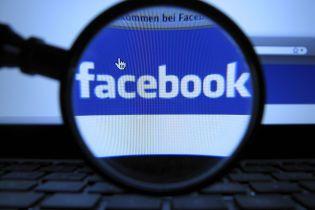 """Facebook удалил десятки аккаунтов российских спецслужб, которые """"работали"""" в Украине"""