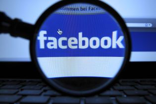 Два топи залишили Facebook після глобального збою роботи