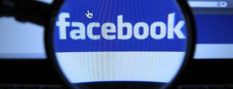 Видалення контенту, боротьба з фейками та політична реклама: відповіді на найпоширеніші запитання про модерування Facebook