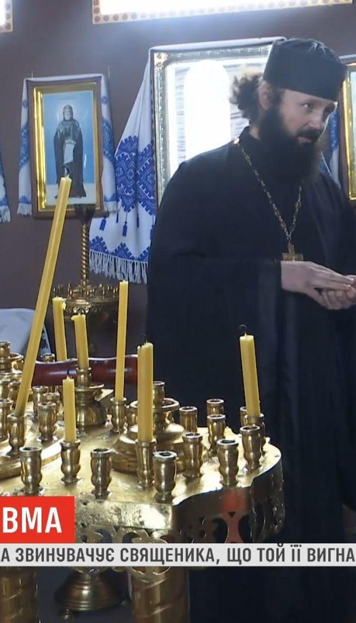 В Винницкой области прихожанка обвиняет священника, что он ее выгнал из храма