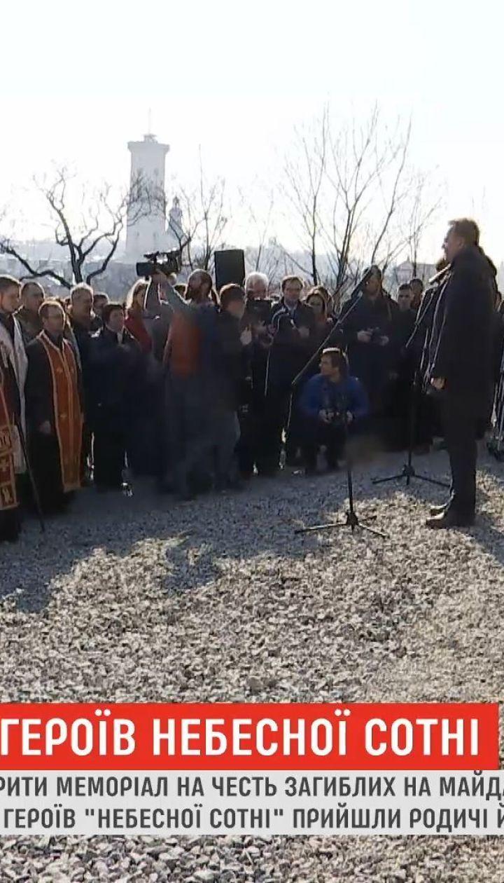 Во Львове сотни людей молились за Героев Небесной сотни