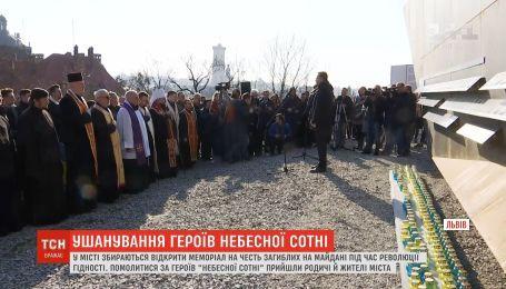 У Львові сотні людей молилися за Героїв Небесної сотні