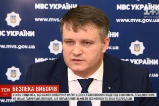 У Авакова обнаружили новую опасность подкупа избирателей на выборах-2019
