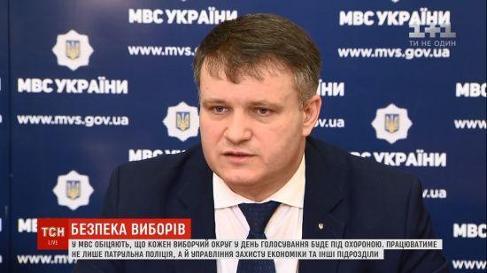 У Авакова розгледіли нову небезпеку підкупу виборців на виборах-2019