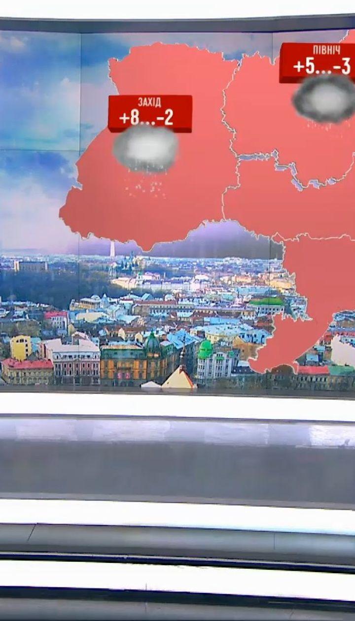 Атмосферный фронт принесет в Украину дожди