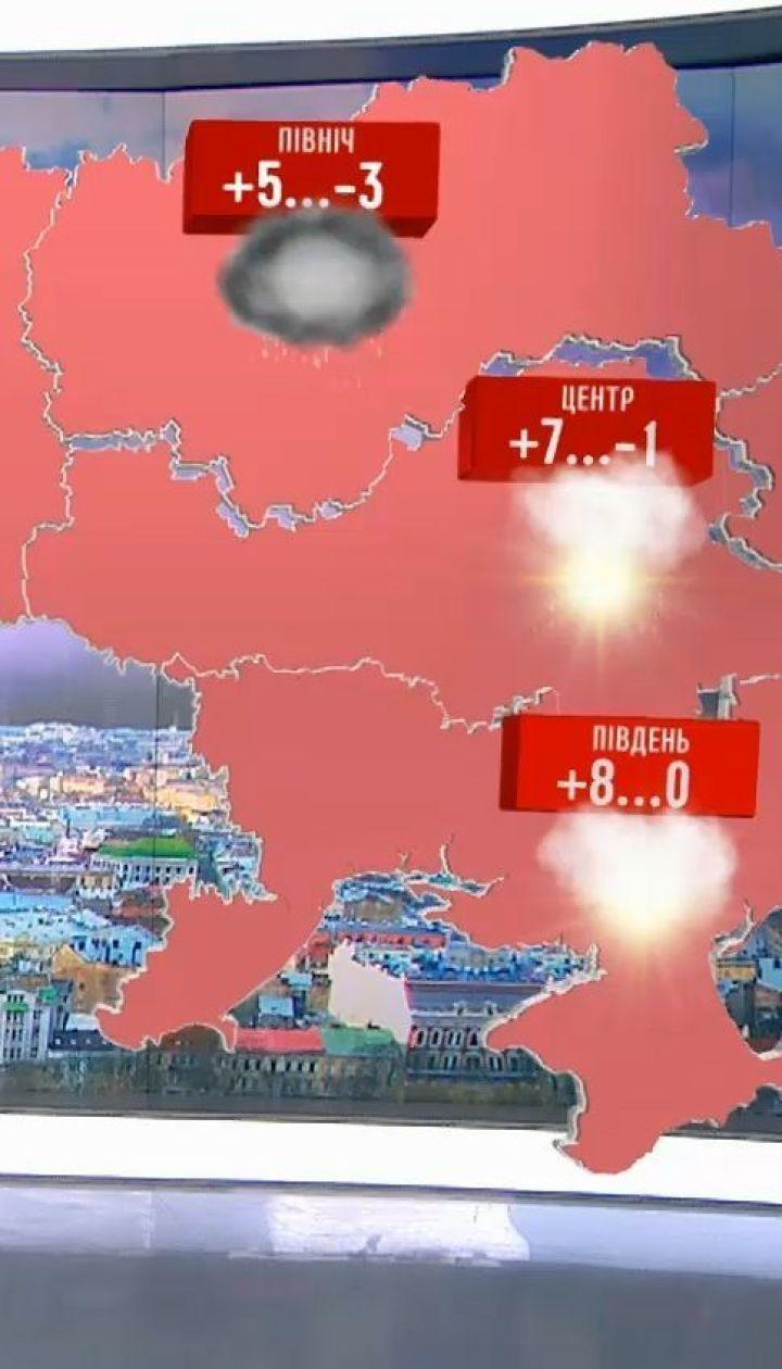 Атмосферний фронт принесе в Україну дощі