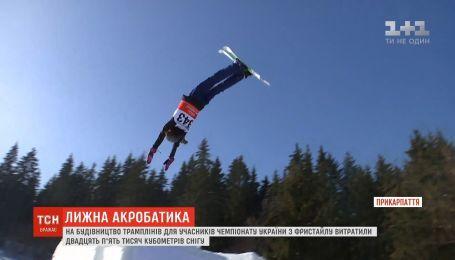 Лижна акробатика: 25 тисяч кубометрів снігу витратили на те, щоб збудувати трампліни для спортсменів