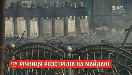 Годовщина расстрелов на Майдане: хронология событий 19 февраля 2014 года