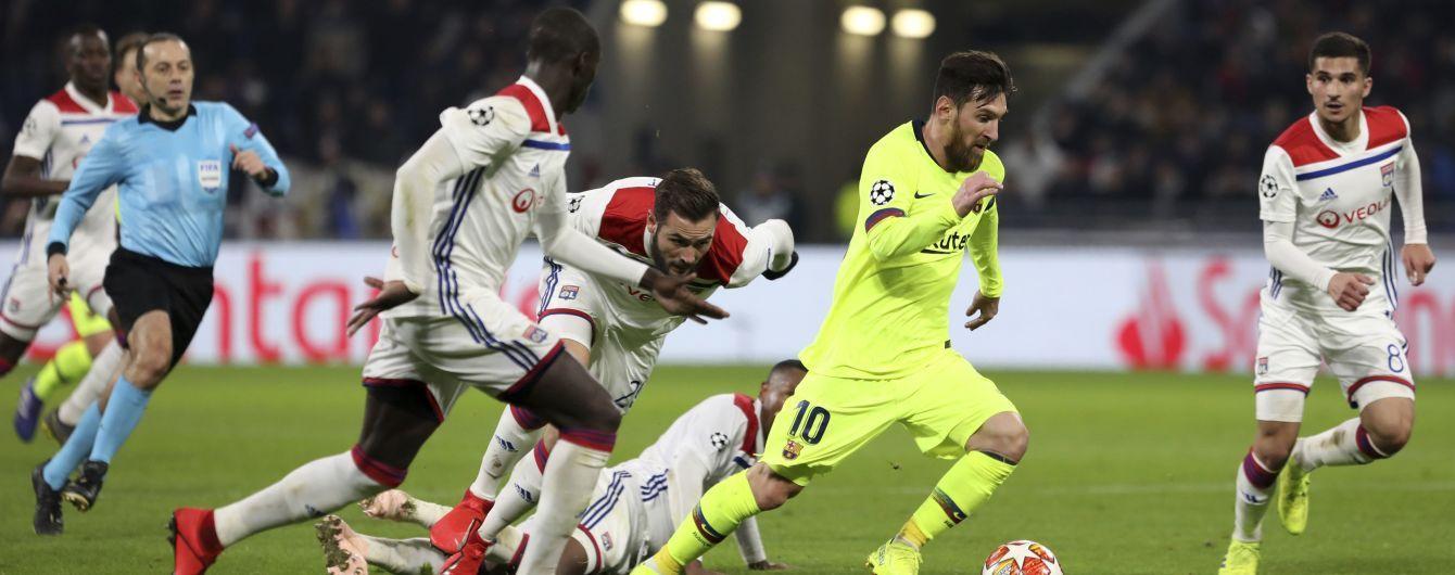 """""""Ліон"""" героїчно вистояв у домашньому поєдинку Ліги чемпіонів з """"Барселоною"""""""