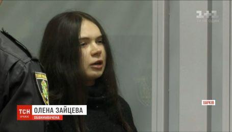 Зайцевой и Дронову дали последнее слово в харьковском суде