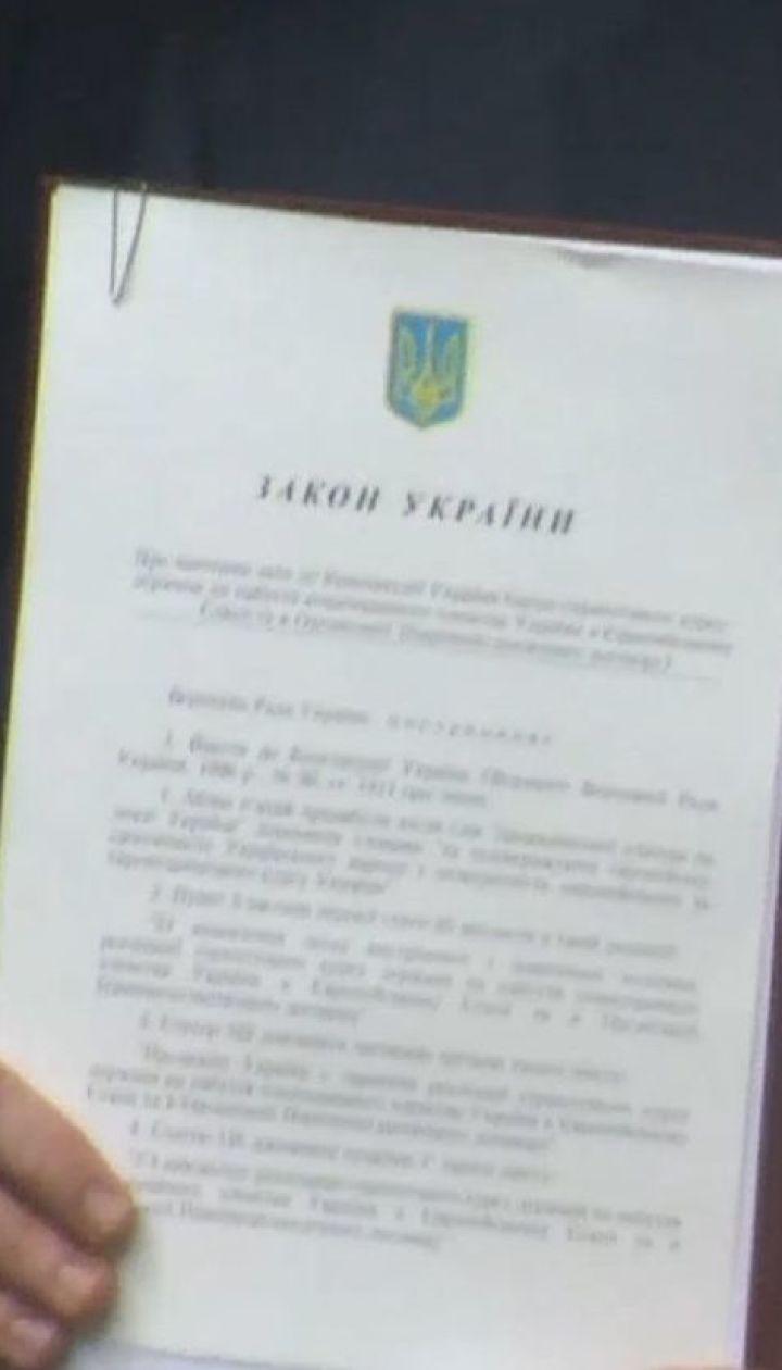 Порошенко подписал изменения в Конституцию относительно евроинтеграции Украины