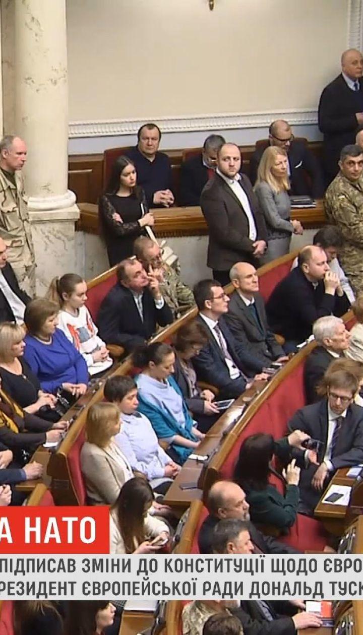 Путь в ЕС и НАТО: Порошенко подписал изменения в Конституцию относительно евроинтеграции Украины