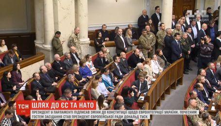 Шлях до ЄС та НАТО: Порошенко підписав зміни до Конституції щодо євроінтеграції України