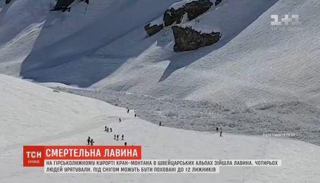 На швейцарском горнолыжном курорте Кран-Монтана сошла лавина