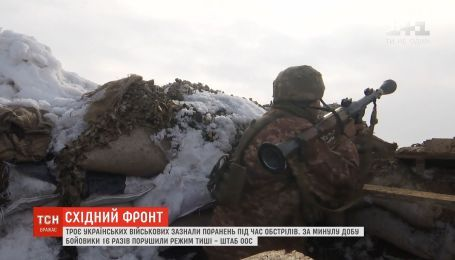Восточный фронт: трое украинских военных получили ранения во время обстрелов