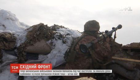 Східний фронт: троє українських військових зазнали поранень під час обстрілів