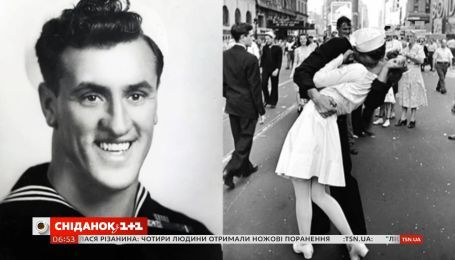 "Умер моряк из знаменитого фото ""Поцелуй на Таймс-сквер"""