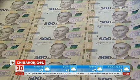 Подорожание лекарств и новые купюры в карманах украинцев - экономические новости