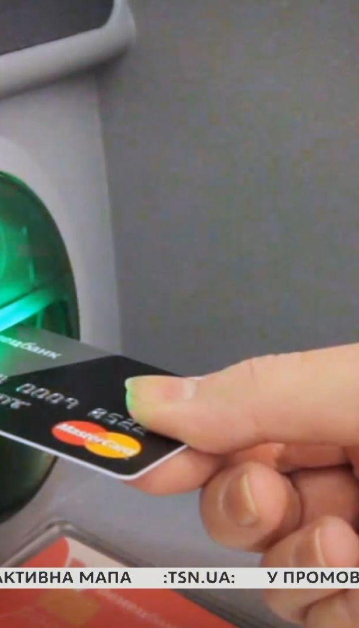 """Что делать, если банкомат """"съел"""" вашу карту"""