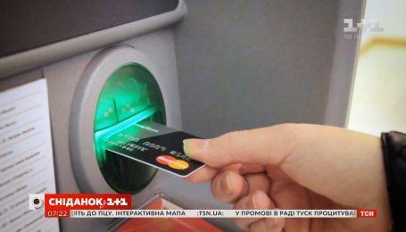 """Що робити, якщо банкомат """"з'їв"""" вашу картку"""
