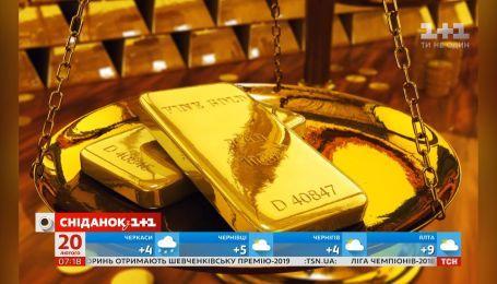 Стоит ли сейчас вкладывать свои деньги в золото