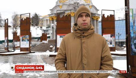 История борьбы и невероятной человеческой силе духа Романа Линдова