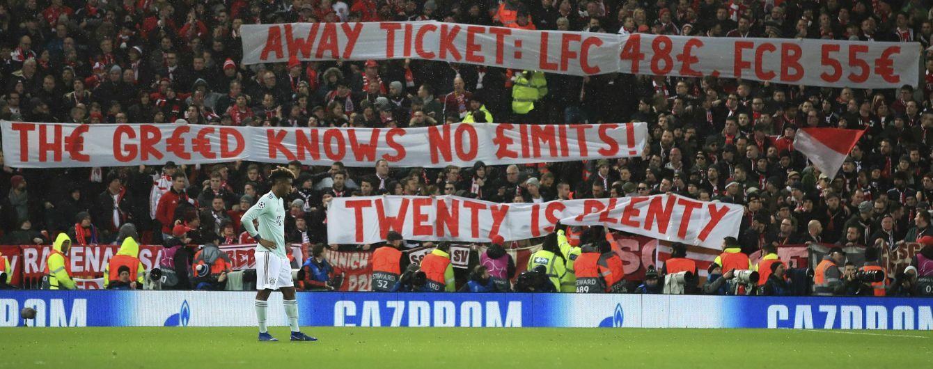"""""""Жадность не знает границ"""". Фанаты """"Баварии"""" в Ливерпуле осудили бешеные цены на футбол"""