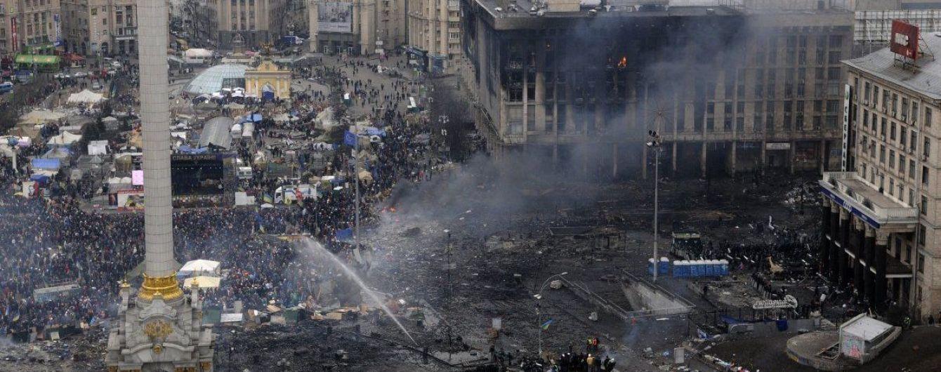 Рябошапка передал расследование дел Майдана специальному подразделению ГБР