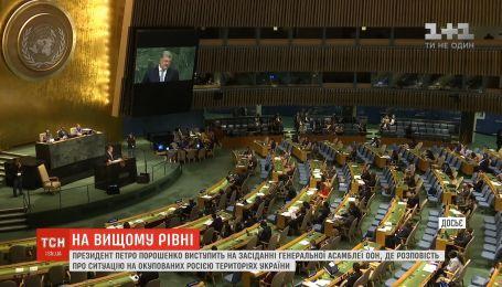 В ООН вперше пройдуть пленарні дебати щодо ситуації на окупованих територіях України
