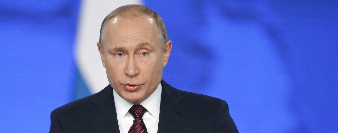 Путін анонсував запуск атомного підводного човна з ядерним безпілотником