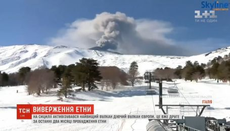 Виверження Етни: на Сицилії прокинувся найактивніший вулкан Європи