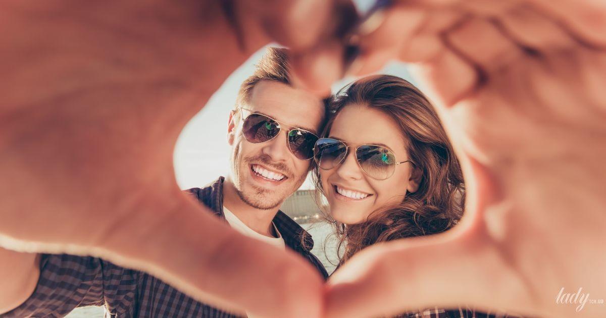 Як побудувати стосунки, у яких є майбутнє